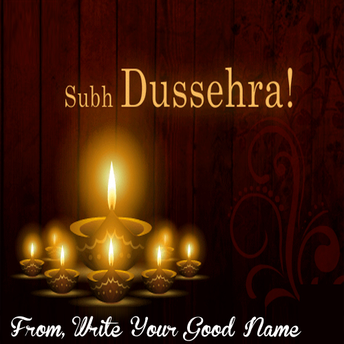Happy Dussehra Wishes Best DP Name Profile Pictures